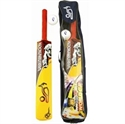 Picture of Kookaburra Plastic Cricket Set World Cup